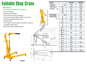 Catalog_เครนพับได้ Foldable shop crane