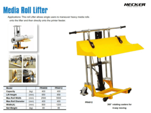 Catalog_รถยกม้วนโรล Media roll lifter PR series