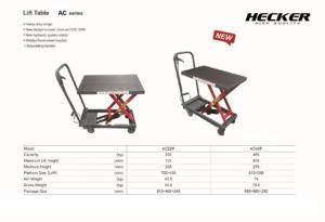 รถโต๊ะยก Lift Table รุ่น AC22P และ AC45P