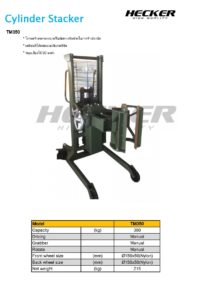 Catalog cylinder stacker TM350