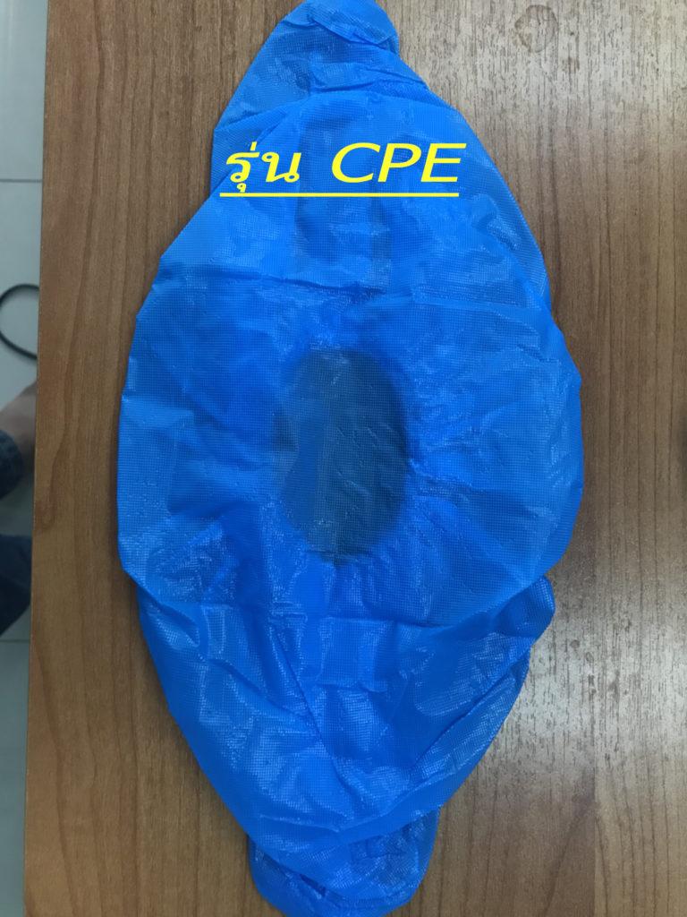 ถุงหุ้มรองเท้า แบบ CPE anti-slip shoe cvoer (กันลื่น)สำหรับ Automatic shoe cover dispenser เครื่องหุ้มรองเท้าอัตโนมัติ รุ่น QY-II200