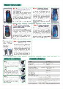Automatic shoe cover dispenser เครื่องหุ้มรองเท้าอัตโนมัติ รุ่น QY-II200