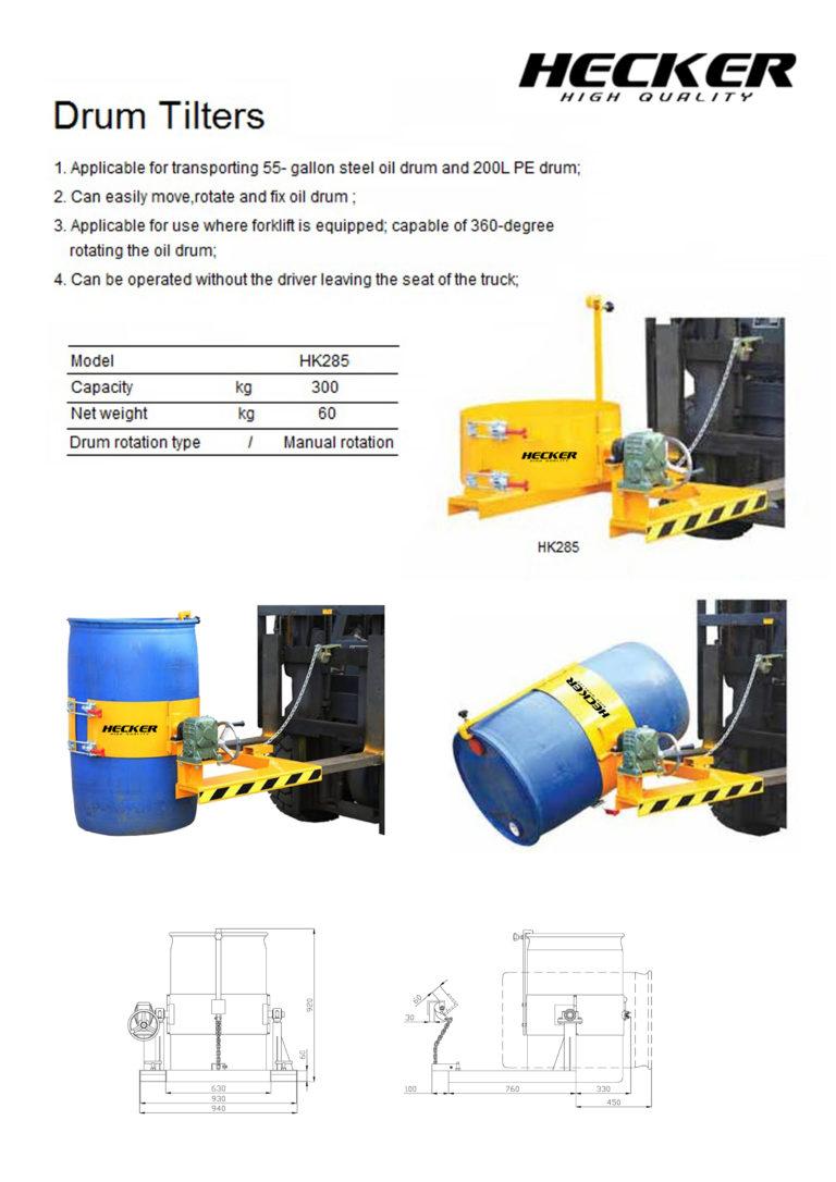 อุปกรณ์เสิรมรถโฟลคลิฟท์สำหรับยกถังน้ำมันหมุนเท drum tilters HK285